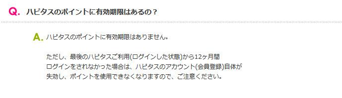 f:id:setsuyaku-milelife:20171014221658j:plain