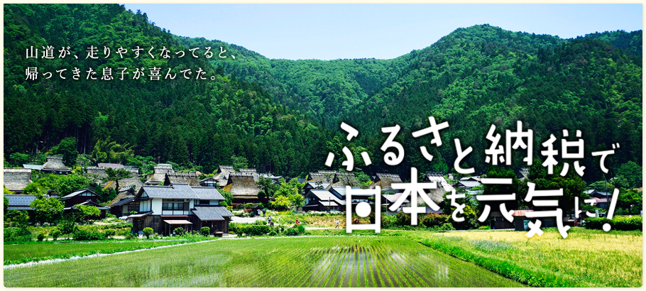 f:id:setsuyaku-milelife:20171015224148j:plain
