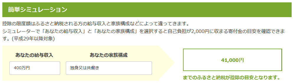 f:id:setsuyaku-milelife:20171015230510j:plain