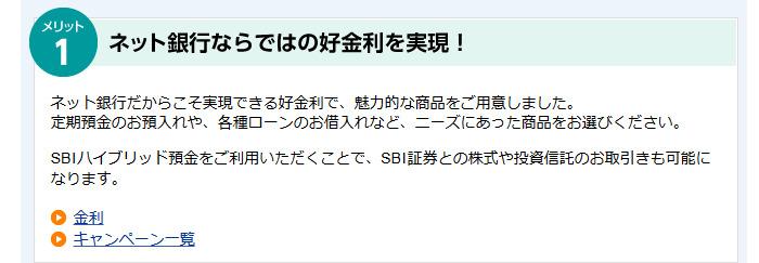 f:id:setsuyaku-milelife:20171021154859j:plain