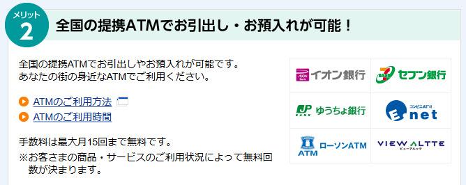 f:id:setsuyaku-milelife:20171021155626j:plain