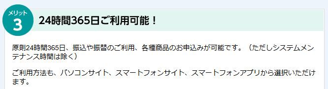 f:id:setsuyaku-milelife:20171021155638j:plain