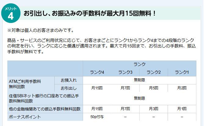 f:id:setsuyaku-milelife:20171021160132j:plain