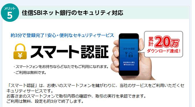 f:id:setsuyaku-milelife:20171021160446j:plain