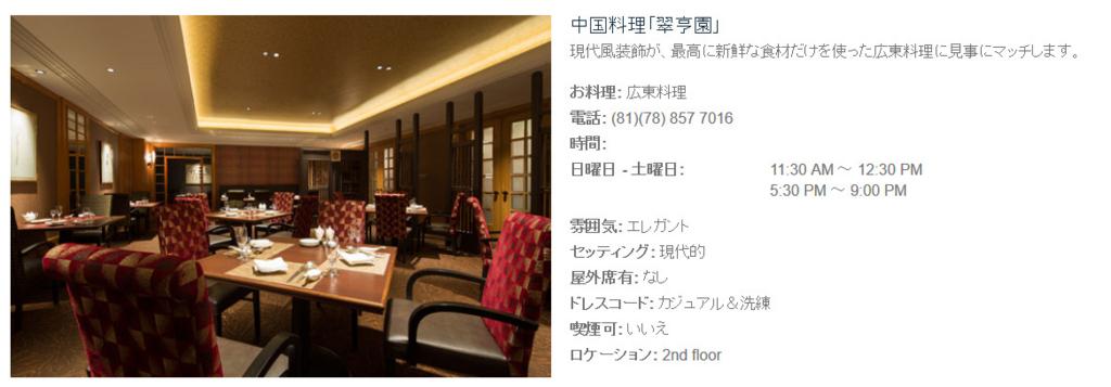 f:id:setsuyaku-milelife:20171022183255j:plain