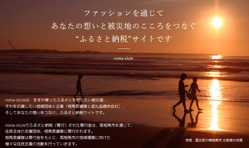 f:id:setsuyaku-milelife:20171025235117j:plain