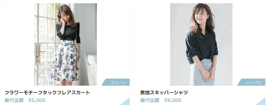 f:id:setsuyaku-milelife:20171026001725j:plain