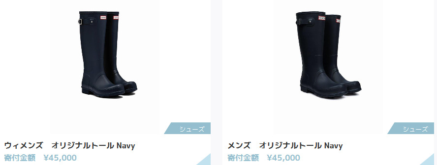 f:id:setsuyaku-milelife:20171026001951j:plain