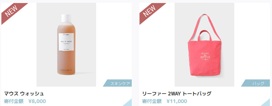 f:id:setsuyaku-milelife:20171026002156j:plain