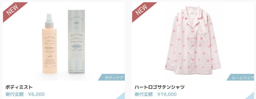 f:id:setsuyaku-milelife:20171027215644j:plain