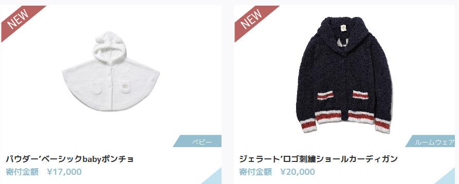 f:id:setsuyaku-milelife:20171027215655j:plain