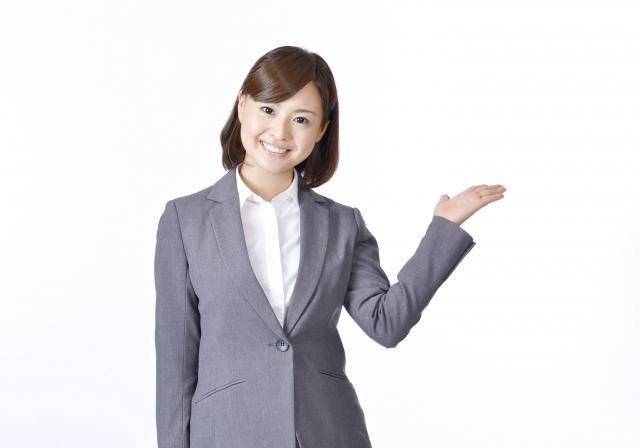 f:id:setsuyaku-milelife:20171027225510j:plain