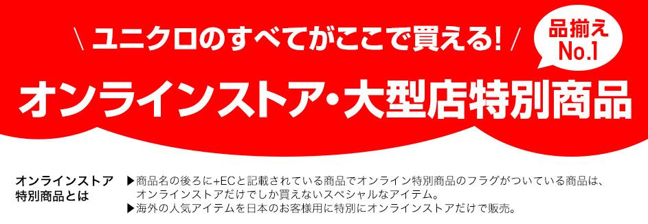 f:id:setsuyaku-milelife:20171029094105j:plain
