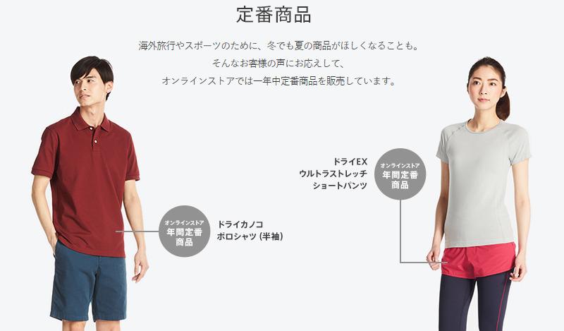 f:id:setsuyaku-milelife:20171029094831j:plain