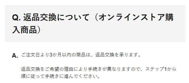 f:id:setsuyaku-milelife:20171029181321j:plain