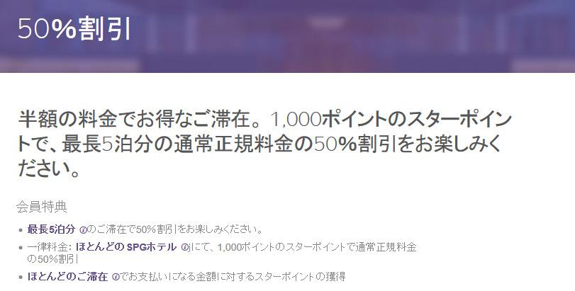 f:id:setsuyaku-milelife:20171105040723j:plain