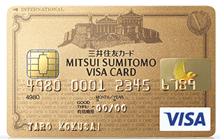 f:id:setsuyaku-milelife:20171112003811j:plain