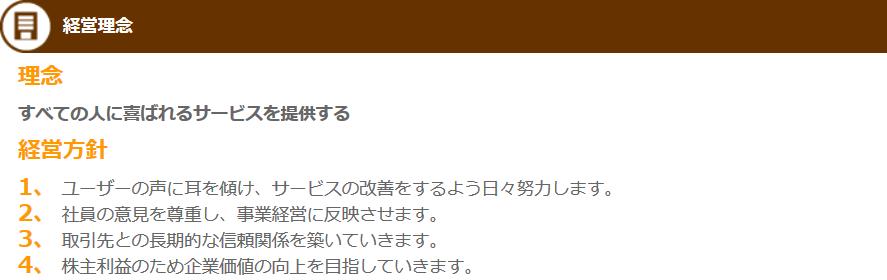 f:id:setsuyaku-milelife:20171118182540p:plain