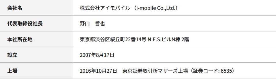 f:id:setsuyaku-milelife:20171124222146p:plain