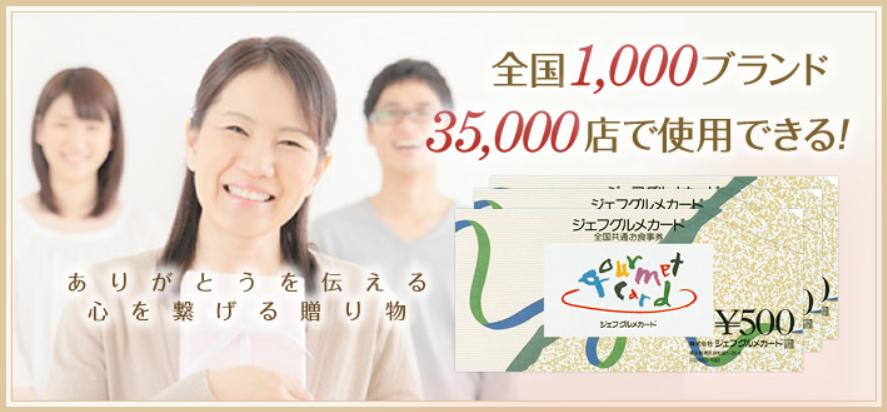 f:id:setsuyaku-milelife:20171203121939p:plain