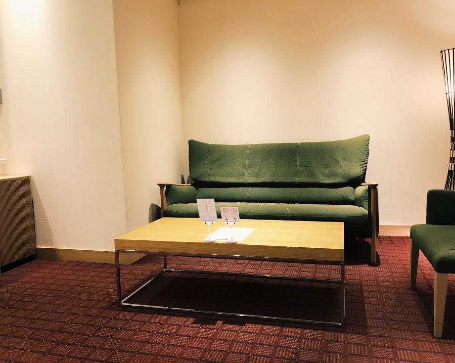 f:id:setsuyaku-milelife:20180302223655j:plain