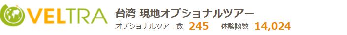 f:id:setsuyaku-milelife:20180305234134p:plain
