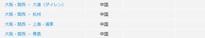 f:id:setsuyaku-milelife:20180405000820p:plain