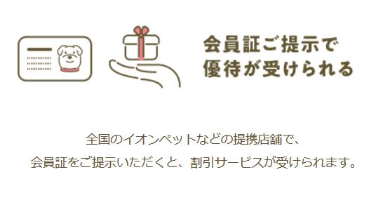 f:id:setsuyaku-milelife:20180408232609p:plain