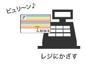 f:id:setsuyaku-milelife:20180415214857p:plain