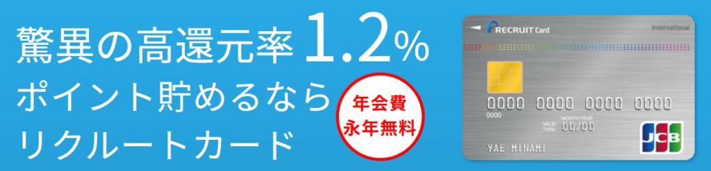 f:id:setsuyaku-milelife:20180415222210p:plain