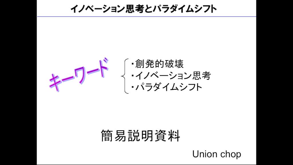 f:id:setsuyaku03:20180925141333p:image