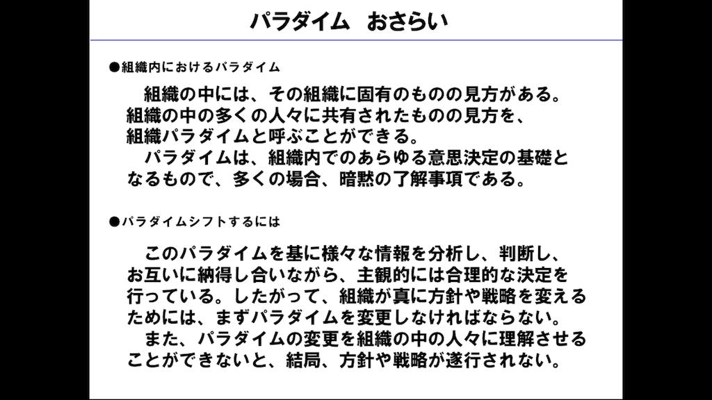 f:id:setsuyaku03:20180925214649p:image