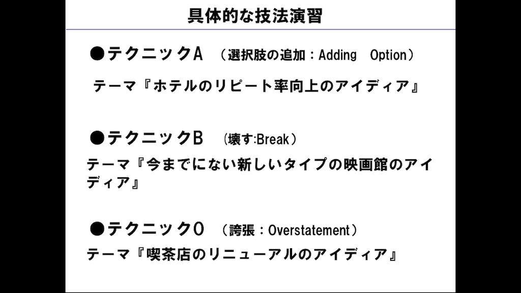 f:id:setsuyaku03:20180925220832p:image