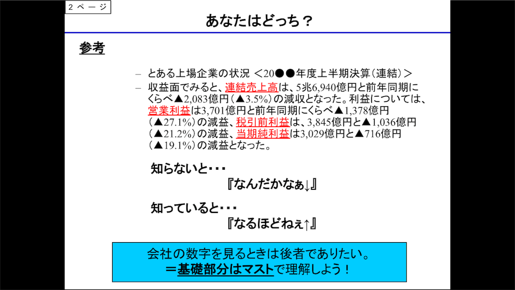 f:id:setsuyaku03:20180930195321p:image