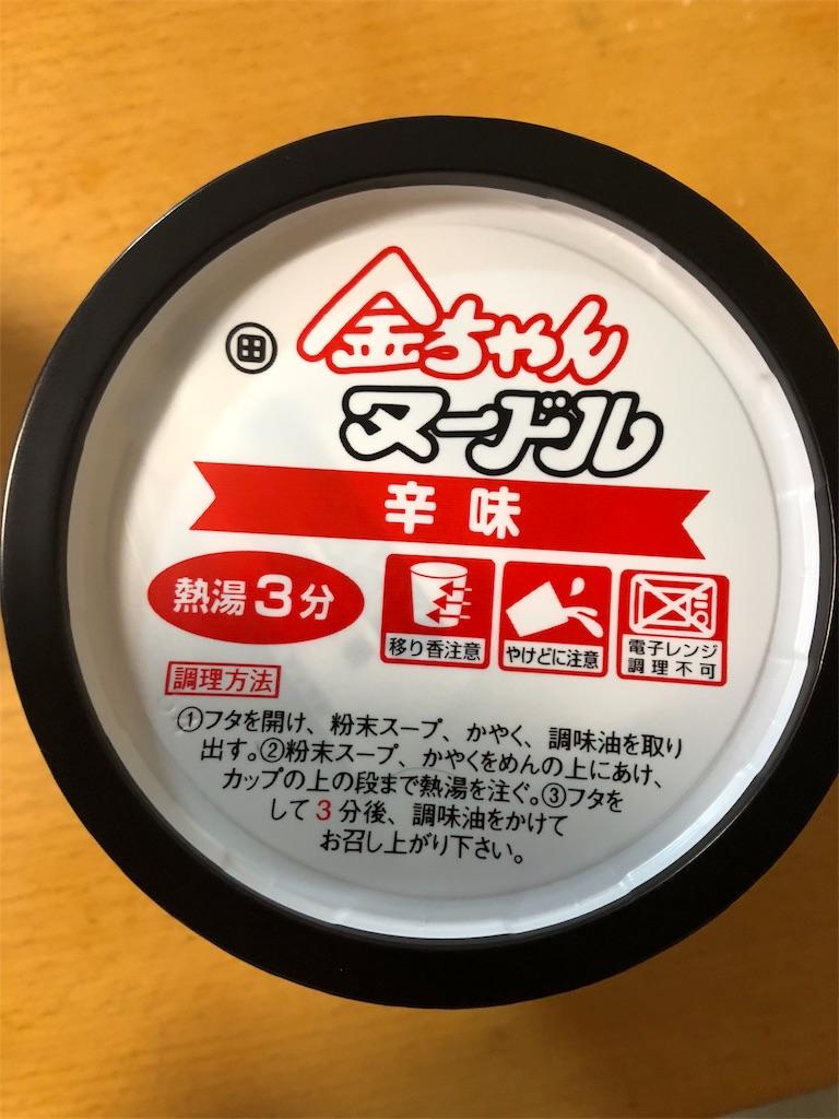 f:id:setsuyaku03:20181124184043j:image