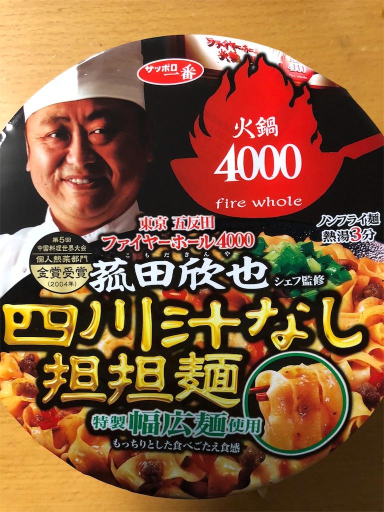f:id:setsuyaku03:20190101110155j:image