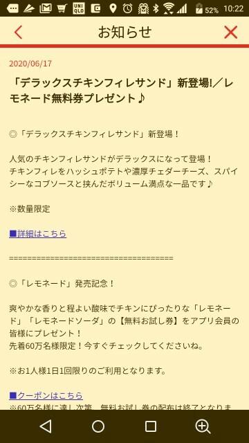 f:id:setsuyaku1109:20200617200242j:plain