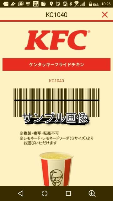 f:id:setsuyaku1109:20200617200432p:plain