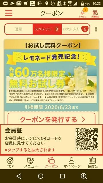 f:id:setsuyaku1109:20200617200731j:plain
