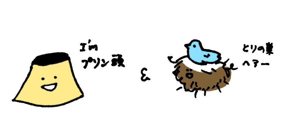 f:id:setsuyakubijo:20161108102959j:plain