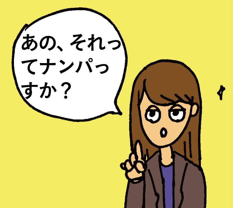 f:id:setsuyakubijo:20161115233830j:plain