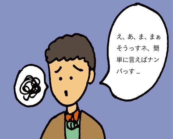 f:id:setsuyakubijo:20161115233929j:plain