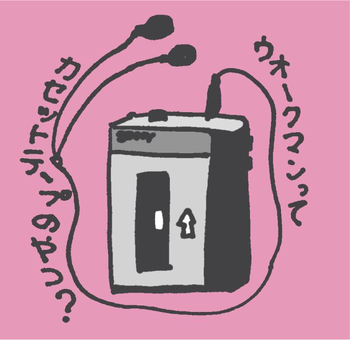 f:id:setsuyakubijo:20161115234038j:plain