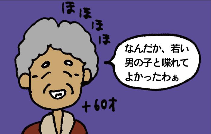 f:id:setsuyakubijo:20161115234434j:plain