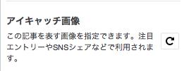 f:id:setsuyakufufu:20151212135453p:plain