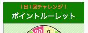 f:id:setsuyakufufu:20151213121011p:plain