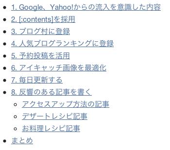 f:id:setsuyakufufu:20151213122124p:plain