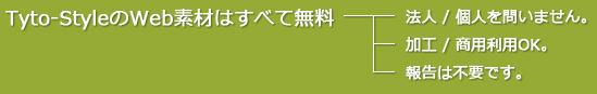f:id:setsuyakufufu:20151230154035p:plain