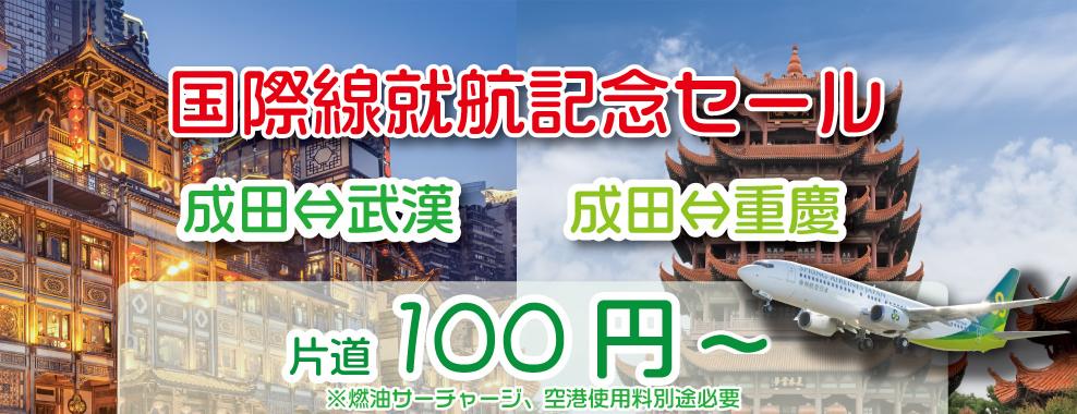 f:id:setsuyakufufu:20160107133434p:plain