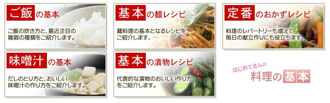 f:id:setsuyakufufu:20160114143903p:plain